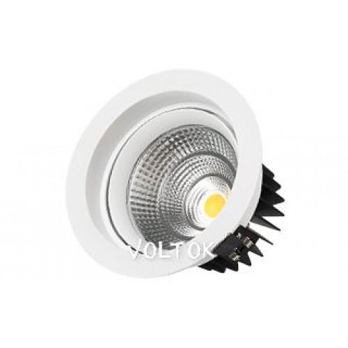 Лампа настольная светодиодная UTLED 123 long pipe 8 Вт