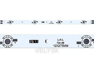 Плата 275x12-4E Emitter (4S, 724-86)
