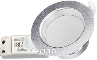 Светильник IM-90 Silver 11W White 220V
