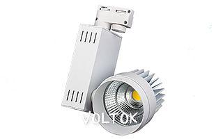 Светодиодный светильник LGD-538WH 25W Day White