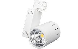 Светодиодный светильник LGD-520WH-30W-4TR Warm White