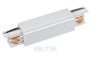 Коннектор белый LGD-L3-4TR-WH-LONG