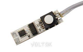 Микровыключатель 12V для PDS с проводом 1.5м