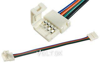 Коннектор выводной FIX-RGB10-2
