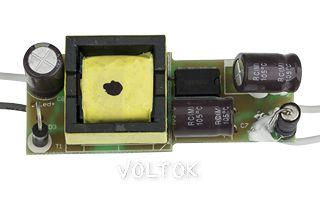Драйвер 6x3W-01 (220V, 600mA, 20V)