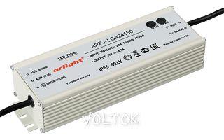 Блок питания ARPJ-LGA24150 (150W, 18-24V, PFC)