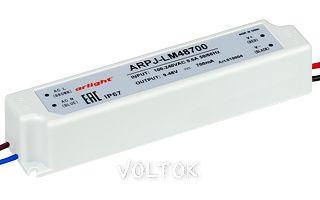 Блок питания ARPJ-LM48700 (34W, 700mA)