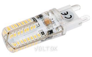 Светодиодная лампа AR-G9-1650S-2.5W-230V Warm White