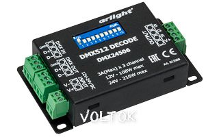 Декодер DMX24506 (12/24V,108/216W)