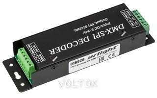 DMX-декодер LN-DMX-SPI (5-24V, 170 pix)