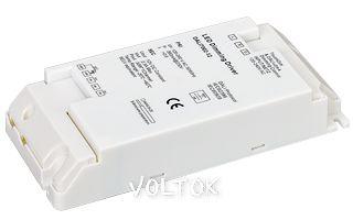 Диммер DALI 30-12 (12V, 30W, 1 адрес)