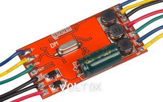 Декодер DMX RA-3x300mA