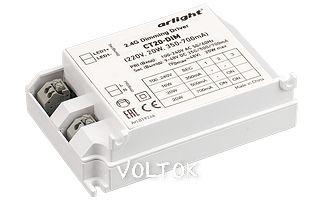 Диммер тока CT20-DIM (220V, 20W, 350-700mA)