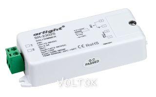 Диммер DALI SR-2302S (12-36V, 60-180W, 1 адрес)