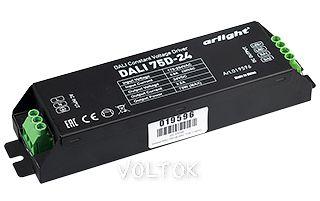 Диммер DALI 75D-24 (24V, 75W, 1 адрес)