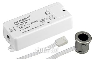 ИК-датчик SR-8001B Silver(220V, 500W, IR-Sensor)