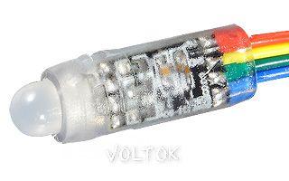 Герметичный флэш-модуль LW-1250-6803 RGB 5V